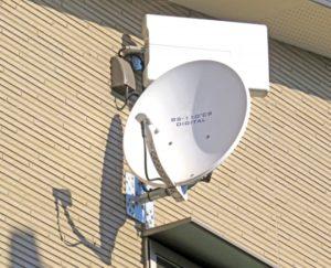 パラボラ式アンテナです。BS/CSアンテナでよく使われています。